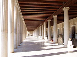 Stoa of Attalos at the Ancient Agora of Athens 3.jpg