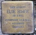 Stolperstein Duisburger Str 1 (Wilmd) Else Noher.jpg