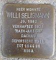 Stolperstein Windeck Rosbach Kirchstraße Willi Seligmann.jpg