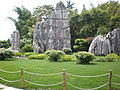 Stone Forest UNESCO rock.JPG