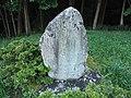Stone at midorigaoka 5, Tsuchiyama, Koka front.jpg
