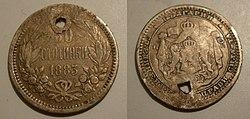 1883, 50 stotinki