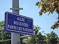 Strasbourg plaque de rue allée des Justes 01.JPG