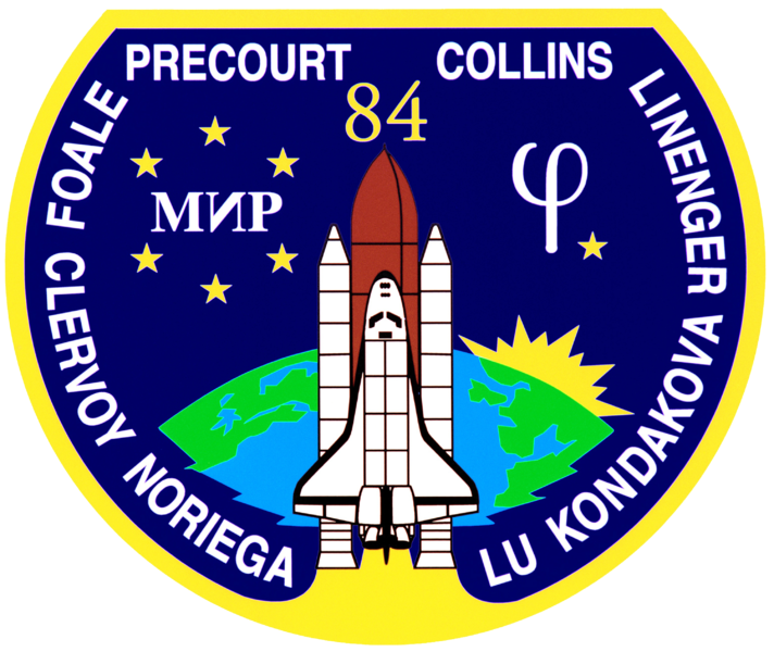 File:Sts-84-patch.png