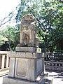 Sumiyoshi Taisha Komainu.jpg
