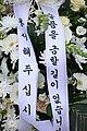 Sungnyemun After Fire 20080213 12.JPG
