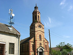 Šurjan - The Orthodox Church