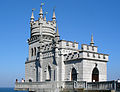Swallow's Nest (Crimea) 2007.JPG