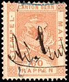 Switzerland Bern 1880 revenue 60rp - 14D.jpg