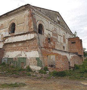 Synagogue in Kobrin 1b.jpg