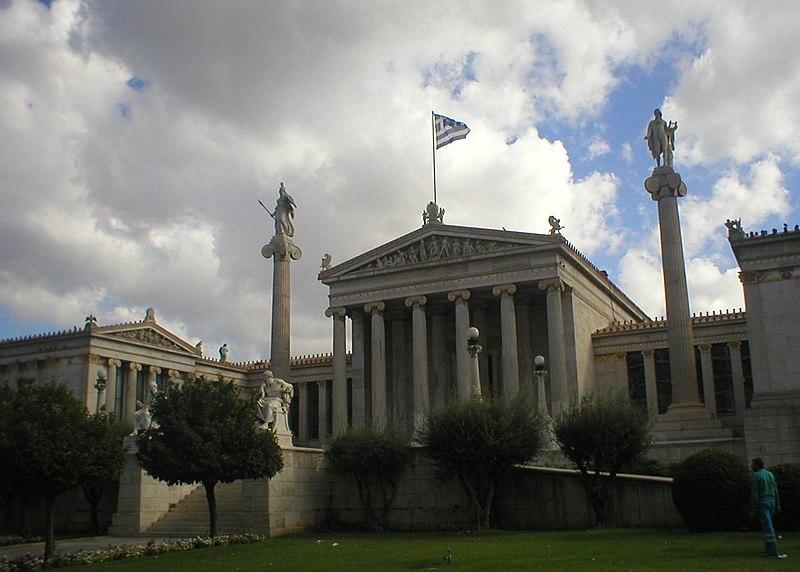 Datei:T.Hansen Academy Athens.jpg