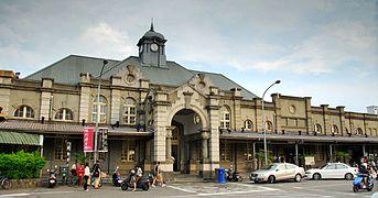 TRA Hsinchu Station