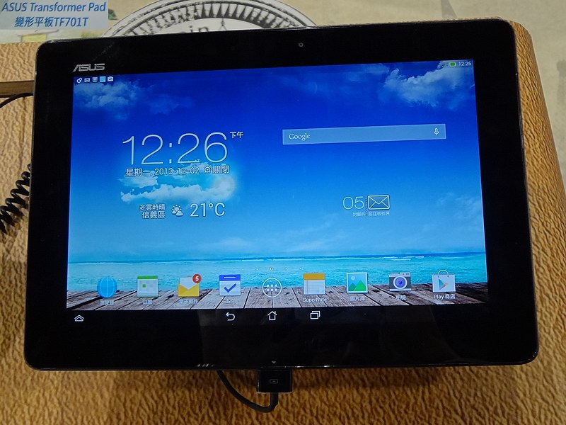 File:Taipei IT Month Asus TF701T 20131202.jpg