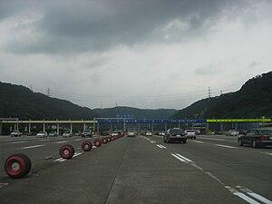 Freeway 1 (Taiwan) - Image: Taishan Toll Station 20050605