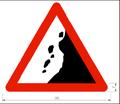 Taiwan road sign Art052.1.png