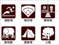 Taiwan road sign Art087-2.png