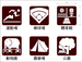 Taiwan road sign Art087-2.png