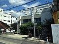 Takehananishinoguchicho, Yamashina Ward, Kyoto, Kyoto Prefecture 607-8089, Japan - panoramio (1).jpg