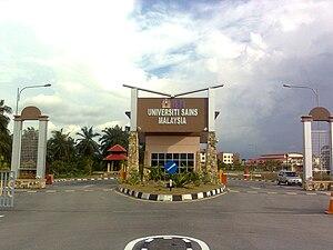 Engineering Campus, Universiti Sains Malaysia -  The Taman Ilmu entrance of the campus.