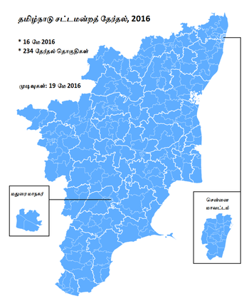 Tamil Nadu Legislative Assembly election, 2016-ta.png
