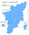 Tamil Nadu Legislative Assembly election, 2016-ta.png