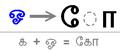 Tamil vowel marker oo.PNG
