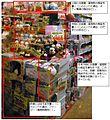 Tanawari001.jpg