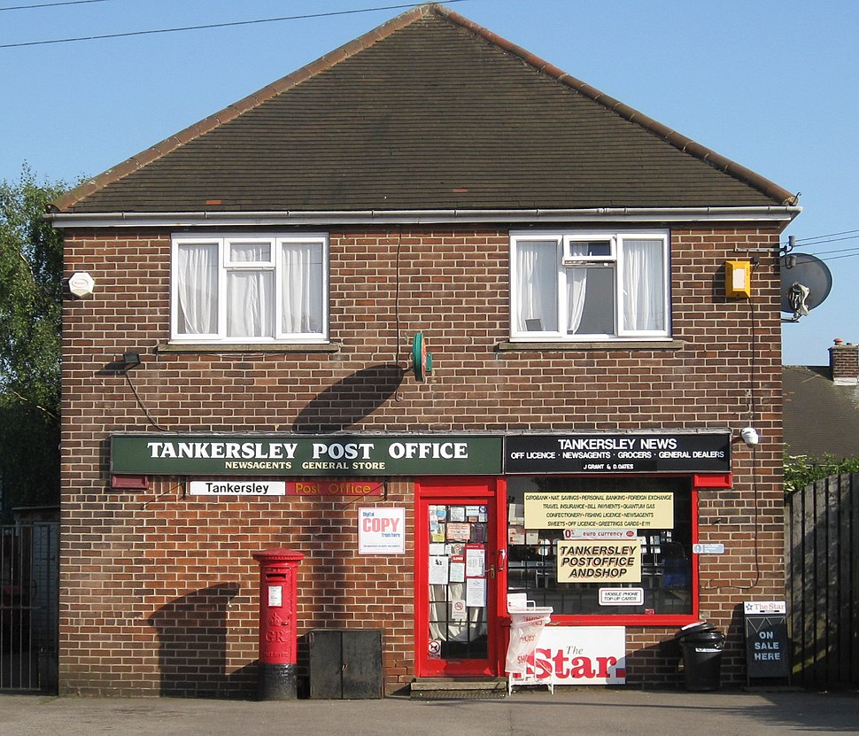 Tankersley Post Office