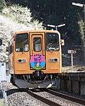 Tarumi Station (Gifu) and haimo230-313.jpg