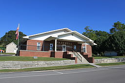 Tazewell Tennessee City Hall.JPG