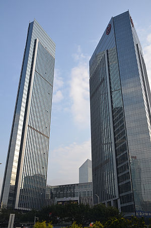 Teem Plaza - Image: Teemall Tower