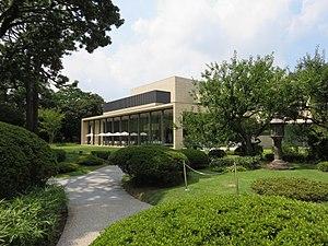 Tokyo Metropolitan Teien Art Museum - Image: Teien Annex