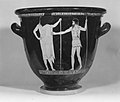Terracotta bell-krater (bowl for mixing wine and water) MET 162457.jpg