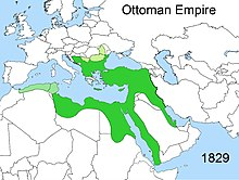 Territorial changes of the Ottoman Empire 1829.jpg