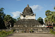 That Makmo temple (Laos2009).jpg