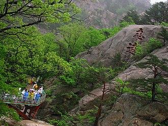 Mount Kumgang - The path to Kuryoung Falls