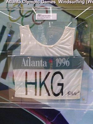 Lee Lai-shan - The bib that Lee wore during 1996 Summer Olympics