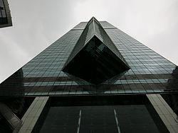 The Center, Hong Kong (9664512319).jpg