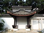 The Memorial Temple for Lu Xiangsheng 11 2012-10.JPG