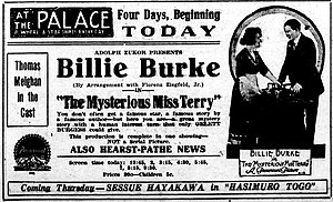 The Mysterious Miss Terry - Newspaper Advertisement.