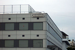 The Nintendo building in Kyoto.jpg
