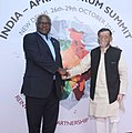 The President of Sierra Leone, Mr. Ernest Bai Koroma being received by the Minister of State for Textiles (Independent Charge), Shri Santosh Kumar Gangwar, on his arrival, in New Delhi on October 28, 2015.jpg