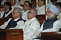 The Prime Minister, Dr. Manmohan Singh at the farewell function of the President, Dr. A.P.J. Abdul Kalam, by the Lok Sabha Speaker, Shri Somnath Chatterjee, in New Delhi on July 23, 2007.jpg