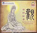 The Sanskrit Sound of Avalokitesvara.jpg