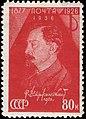 The Soviet Union 1937 CPA 555 stamp (Feliks Dzerzhinsky 80k).jpg