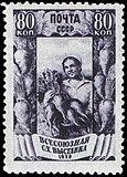The Soviet Union 1939 CPA 684 stamp (Beet Farming).jpg