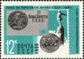 The Soviet Union 1968 CPA 3691 stamp (Diploma, Silver Medal and Prize-winning Stamp CPA 3023 (3rd Thematic Biennale Competition, Buenos Aires, Argentina, 1965)).png