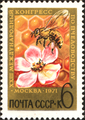 The Soviet Union 1971 CPA 3995 stamp (Honey Bee on Apple Blossom and Honeycomb).png