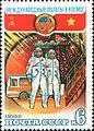 The Soviet Union 1980 CPA 5096 stamp (Soviet-Vietnamese Space Flight. Crew of Soyuz 37 at launching site).jpg