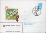 The Soviet Union 1980 Illustrated stamped envelope Lapkin 80-317(14332)face(The Olympic Village)Cancelled1980-07-19 08-03(The Olympic Village).png